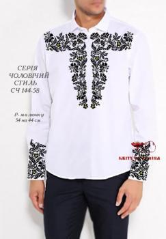 Заготовка  для сорочки СЧ-144-58 Квітуча країна