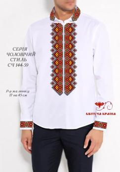 Заготовка  для сорочки СЧ-144-59 Квітуча країна