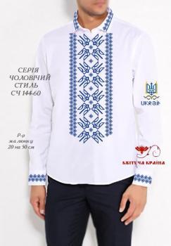 Заготовка  для сорочки СЧ-144-60 Квітуча країна