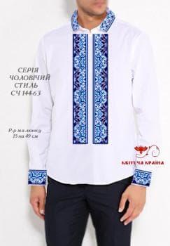 Заготовка  для сорочки СЧ-144-63 Квітуча країна