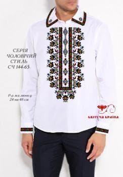 Заготовка  для сорочки СЧ-144-65 Квітуча країна
