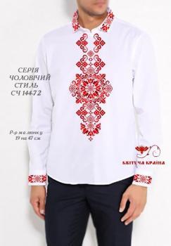 Заготовка  для сорочки СЧ-144-72 Квітуча країна