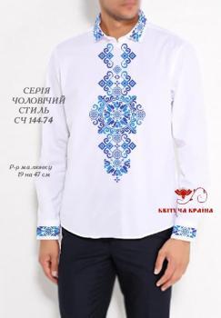 Заготовка  для сорочки СЧ-144-74 Квітуча країна