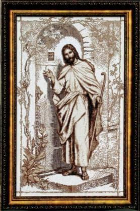 Ісус стукає у твої двері №354 Чарівна Мить