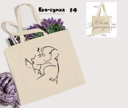 Еко-сумка ЕС-14 Світ рукоділля