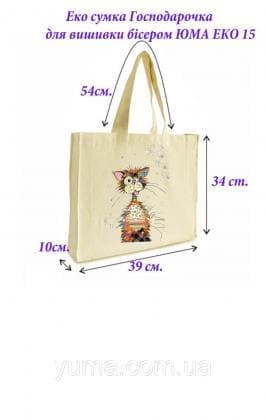 Еко-сумка