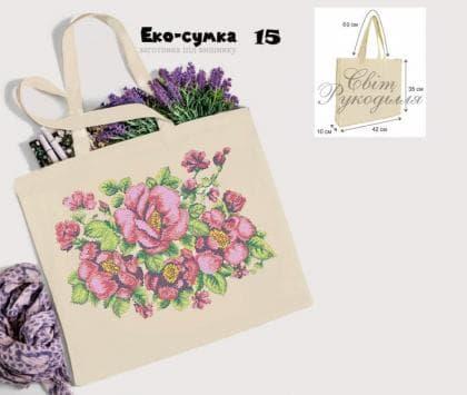 Еко-сумка ЕС-15 Світ рукоділля