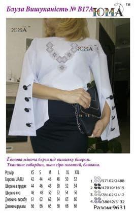 Блуза пошита Вишуканість ЮМА И-В17А ЮМА