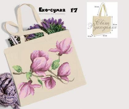 Еко-сумка ЕС-17 Світ рукоділля