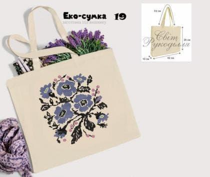 Еко-сумка ЕС-19 Світ рукоділля