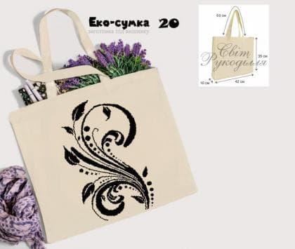 Еко-сумка ЕС-20 Світ рукоділля