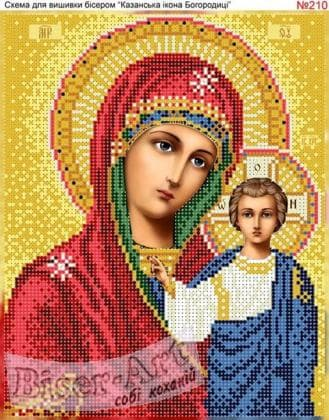 Мати Божа Казанська 210 Biser-Art