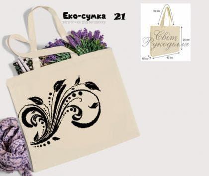 Еко-сумка ЕС-21 Світ рукоділля