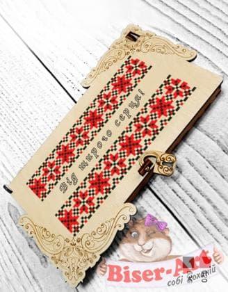 Коробочка для грошей або прикрас Традиційна 22202 Biser-Art