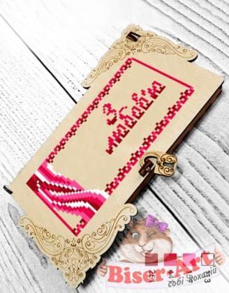 Коробочка для грошей або прикрас З любовю 22211 Biser-Art