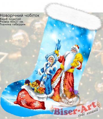 Новорічний чобіток 23019 Biser-Art