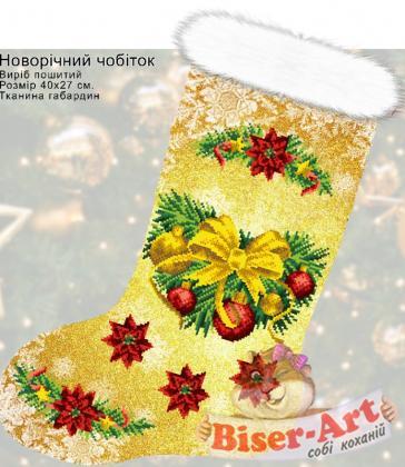 Новорічний чобіток 23020 Biser-Art