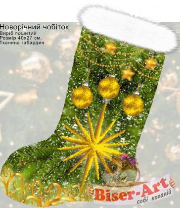 Новорічний чобіток 23021 Biser-Art