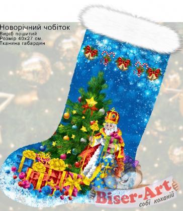 Новорічний чобіток 23022 Biser-Art