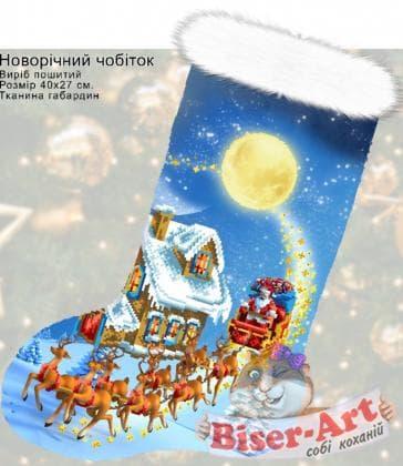 Новорічний чобіток 23023 Biser-Art