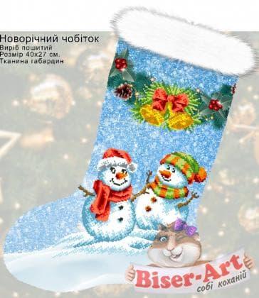 Новорічний чобіток 23024 Biser-Art
