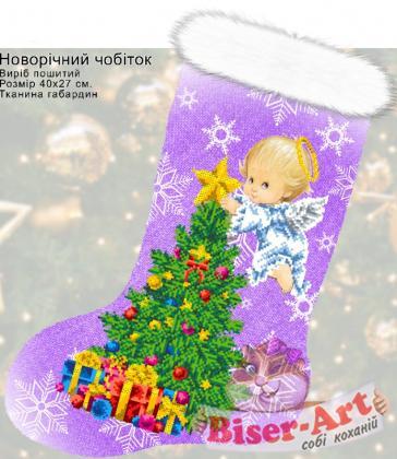 Новорічний чобіток 23026 Biser-Art