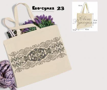 Еко-сумка ЕС-23 Світ рукоділля