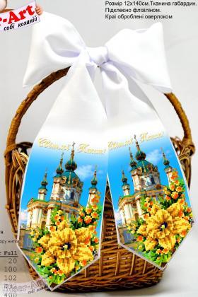 Бант на кошик Великодній 24012 Biser-Art