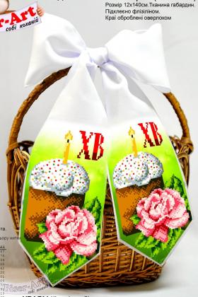Бант на кошик Великодній 24014 Biser-Art