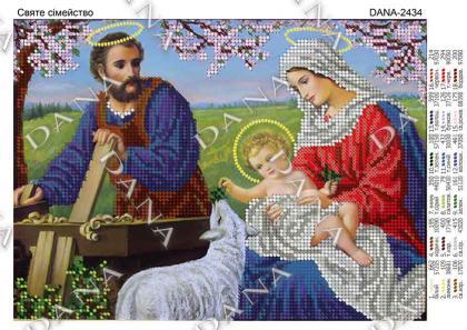 Святе сімейство dana-2434 DANA