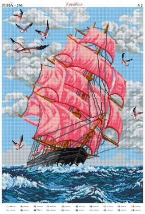 Корабель юма-246 ЮМА