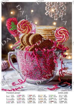 Рожевий десерт dana-2480 DANA