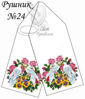Весільний рушник Рушник-24 Світ рукоділля