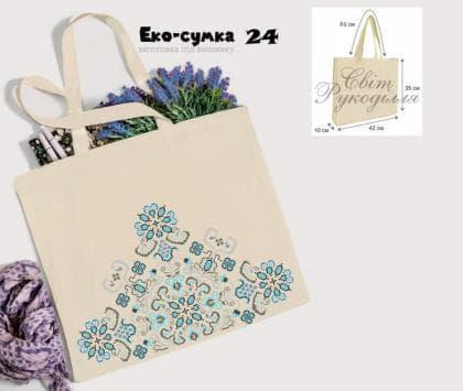 Еко-сумка ЕС-24 Світ рукоділля