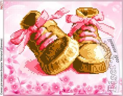 Метрика для дівчинки 271 Biser-Art