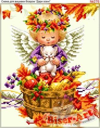 Ангелятка 276 Biser-Art