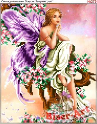 Замріяна фея 279 Biser-Art