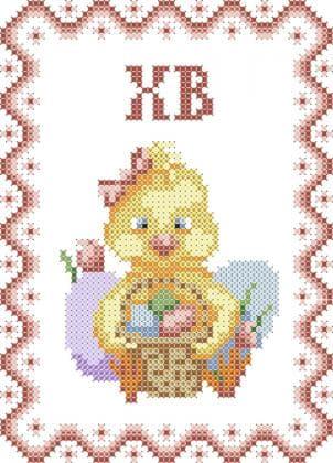 Великодній рушник ХВД-027 Княгиня Ольга