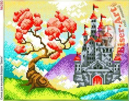 Замок 280 Biser-Art