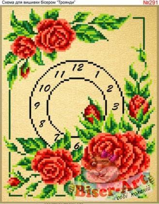 Годинник 291 Biser-Art