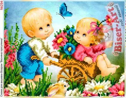 Весняна прогулянка 294 Biser-Art