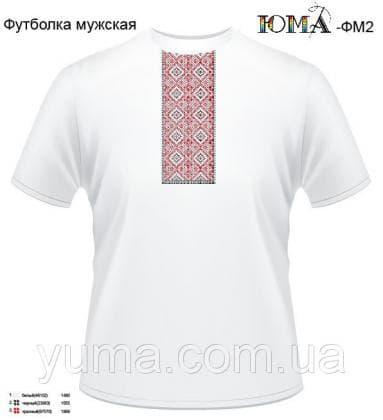 Футболка чоловіча ЮМА ФМ-2 ЮМА