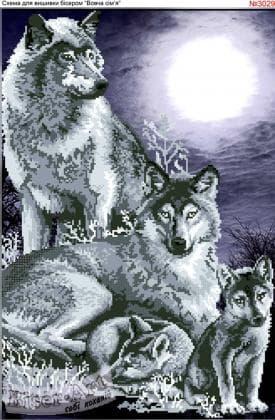 Сім'я вовків 3029 Biser-Art