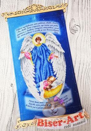 Молитва за дітей 3040007 Biser-Art