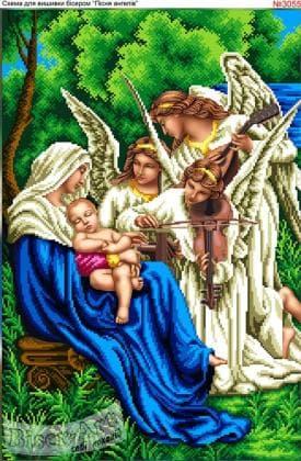 Пісня ангелів 3055 Biser-Art