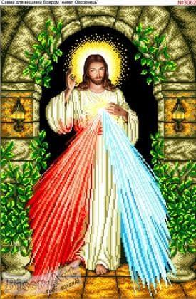 Ісусе, уповаю на тебе 3062 Biser-Art