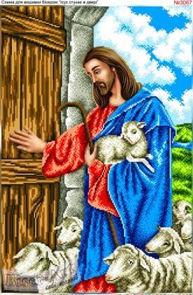 Ісус стукає в двері 3067 Biser-Art