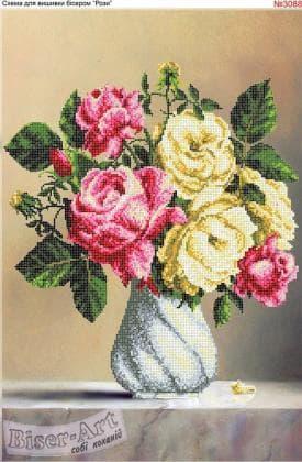 Троянди у вазі 3088 Biser-Art
