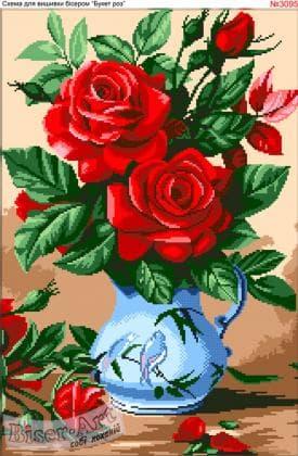 Букет троянд 3095 Biser-Art