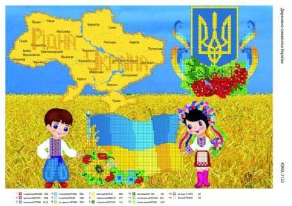 Символіка України ЮМА-3123 ЮМА